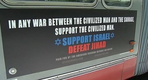 "Israeli Hate Speech ""Ad"""